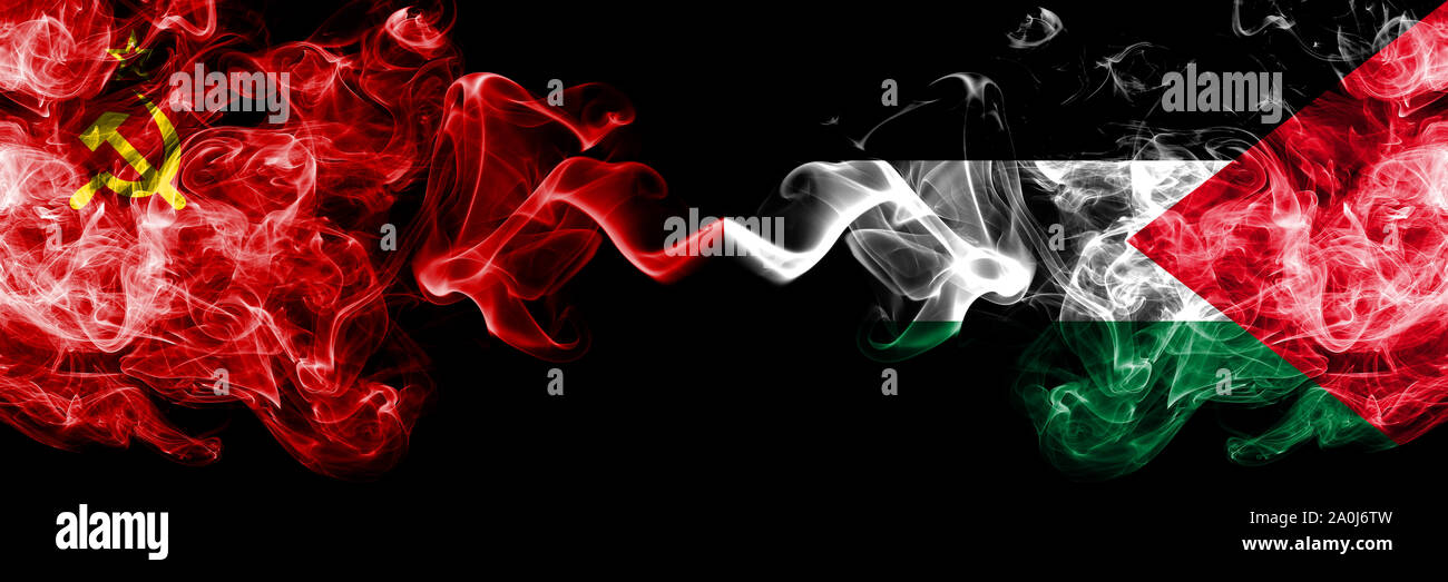 Communist vs Palestine, Palestinian abstract smoky mystic flags placed side by side. Thick colored silky smoke flags of Communism and Palestine, Pales Stock Photo
