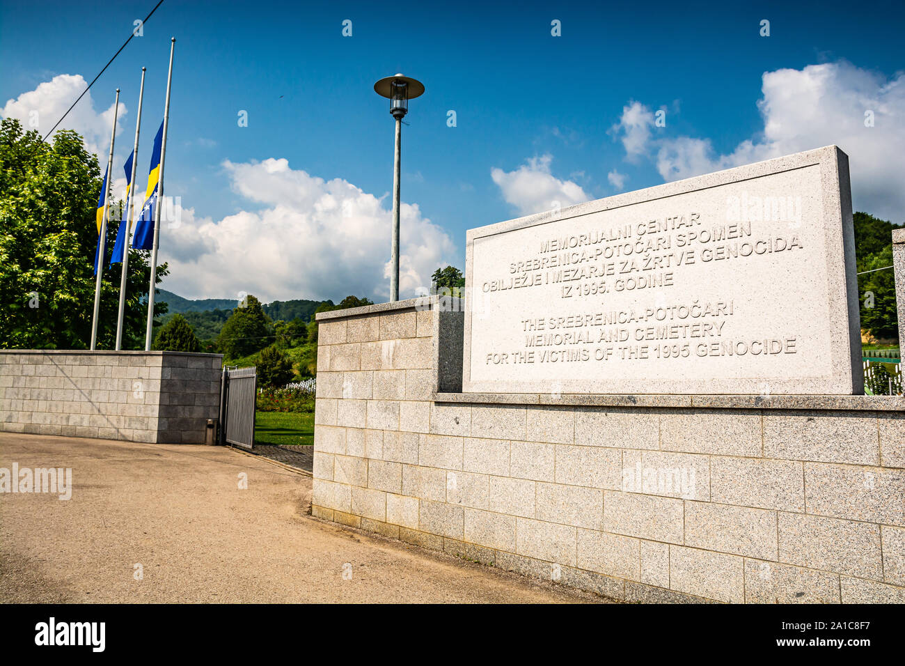 Potocari, Bosnia and Herzegovina - July 31, 2019. Entrance to the area of Memorial and cemetery for victims of 1995 genocide Stock Photo