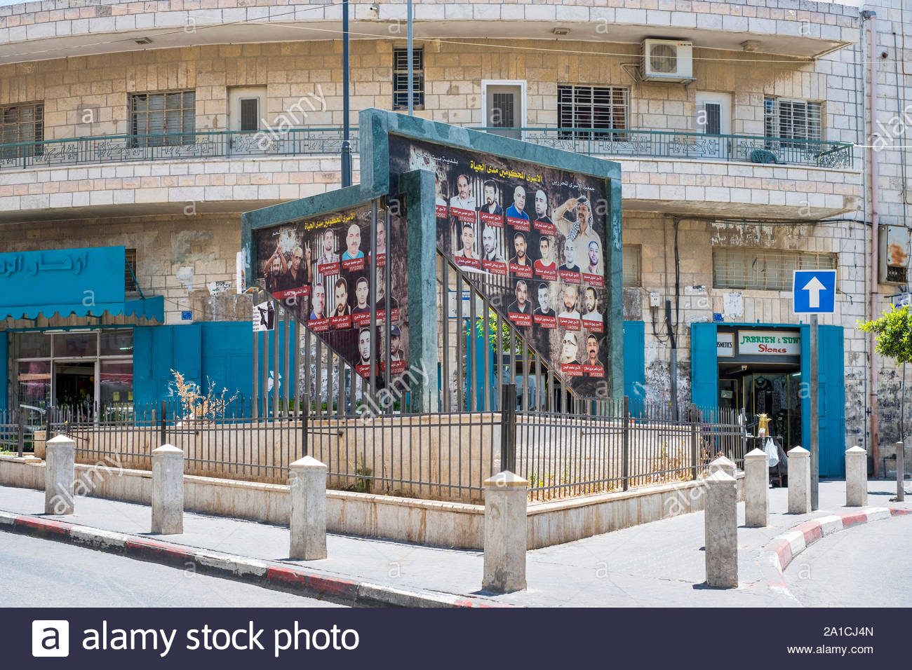 Palestine, West Bank, Bethlehem. Posters memorializing Palestinian freedom fighters, martyrs. Stock Photo