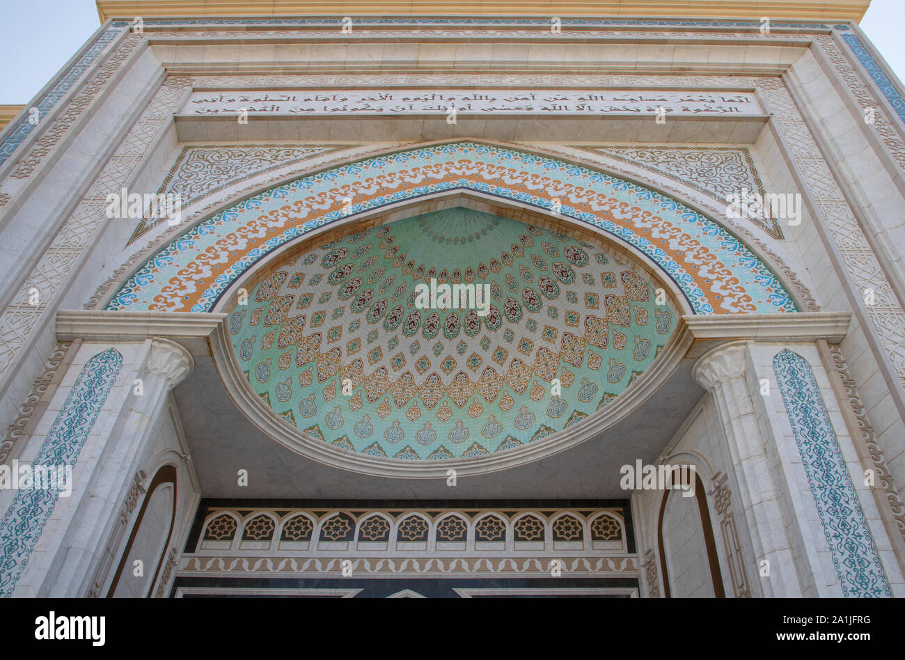 the hazret sultan mosque entrance  in independence square astana or nul sultan kazakhstan Stock Photo