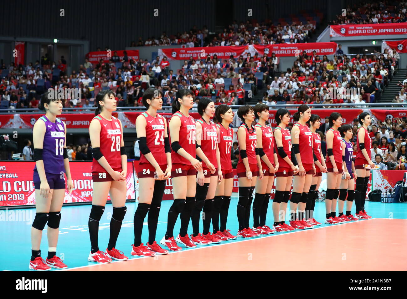 Page 5 Japan Volleyball Team Group Jpn High Resolution Stock Photography And Images Alamy