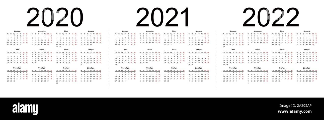 Calendar grid for 2020, 2021 and 2022 years. Simple horizontal