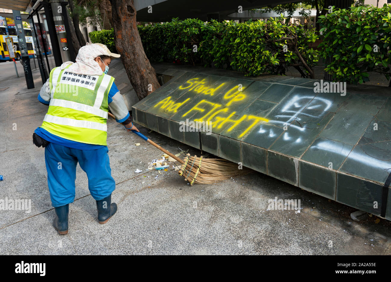 Hong Kong. 2 October 2019.  Many buildings and walls were vandalised and daubed with political slogans and anti-Chinese government and anti-police graffiti in Central and Wanchai districts by pro-democracy supporters on China's National Day on 1 October. Widespread clean-up operation is now underway. Iain Masterton/Alamy Live News. Stock Photo