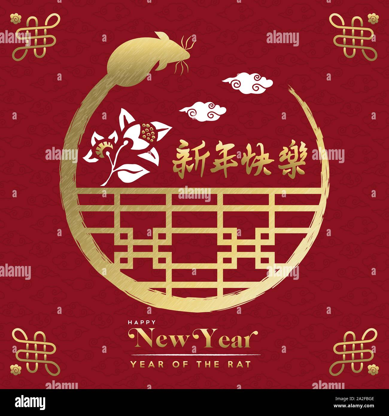 Chinese new year 2020 greeting card of gold mouse animal ...