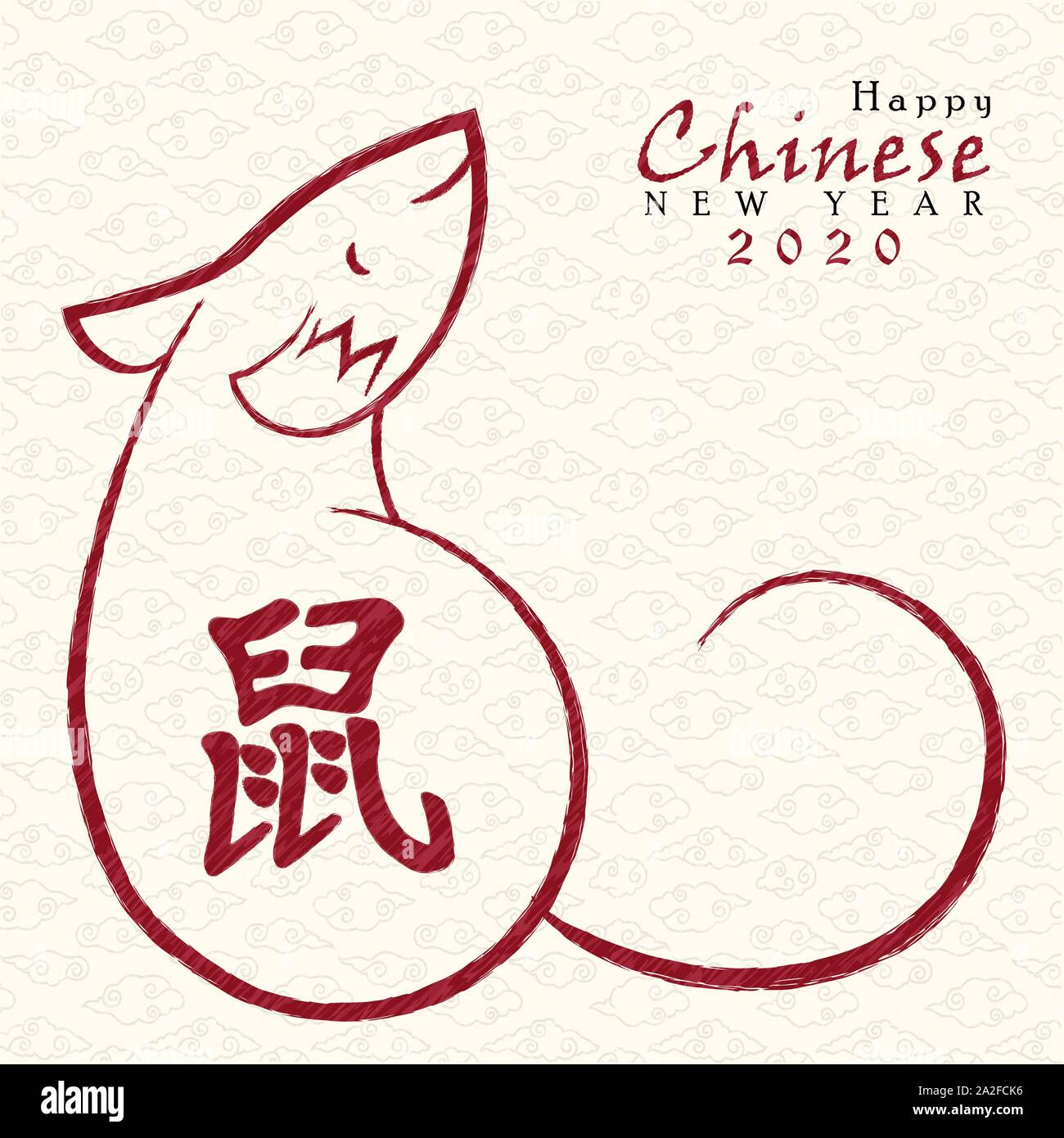 Chinese New Year 2020 Animal.Happy Chinese New Year 2020 Greeting Card Illustration Of