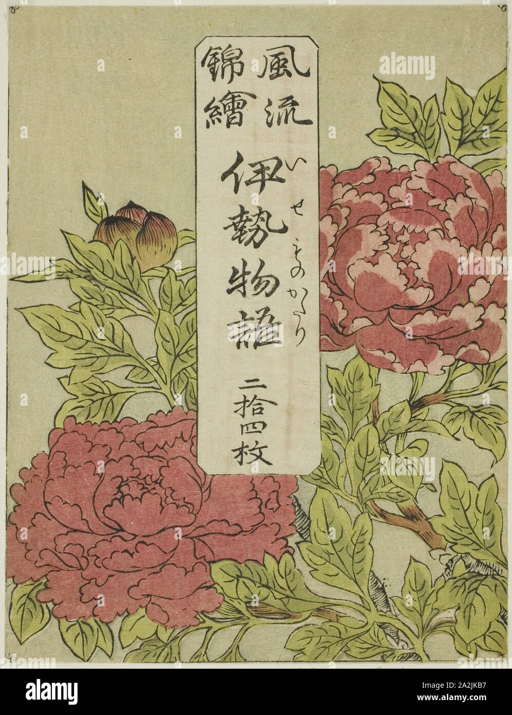 Color-Printed Wrapper for the series Furyu Nishiki-e Ise Monogatori, c. 1772/73, Katsukawa Shunsho 勝川 春章, Japanese, 1726-1792, Japan, Color woodblock print, Overall: 63.5 x 40.8 cm (25 x 16 1/16 in.), Image: 17.5 x 13.5 cm (6 7/8 x 5 5/16 in Stock Photo