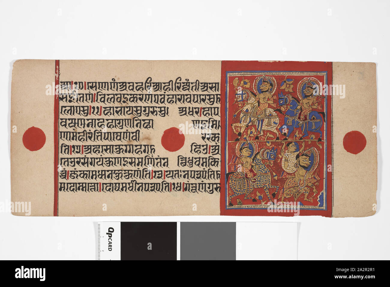 Unknown (Indian), Jain Manuscript: Kalakacarya Katha, early 15th Century, Ink, gouache, and gold on paper, Miniatures: 4 3/8 x 3 1/8 in. (11.1 x 7.9 cm Stock Photo