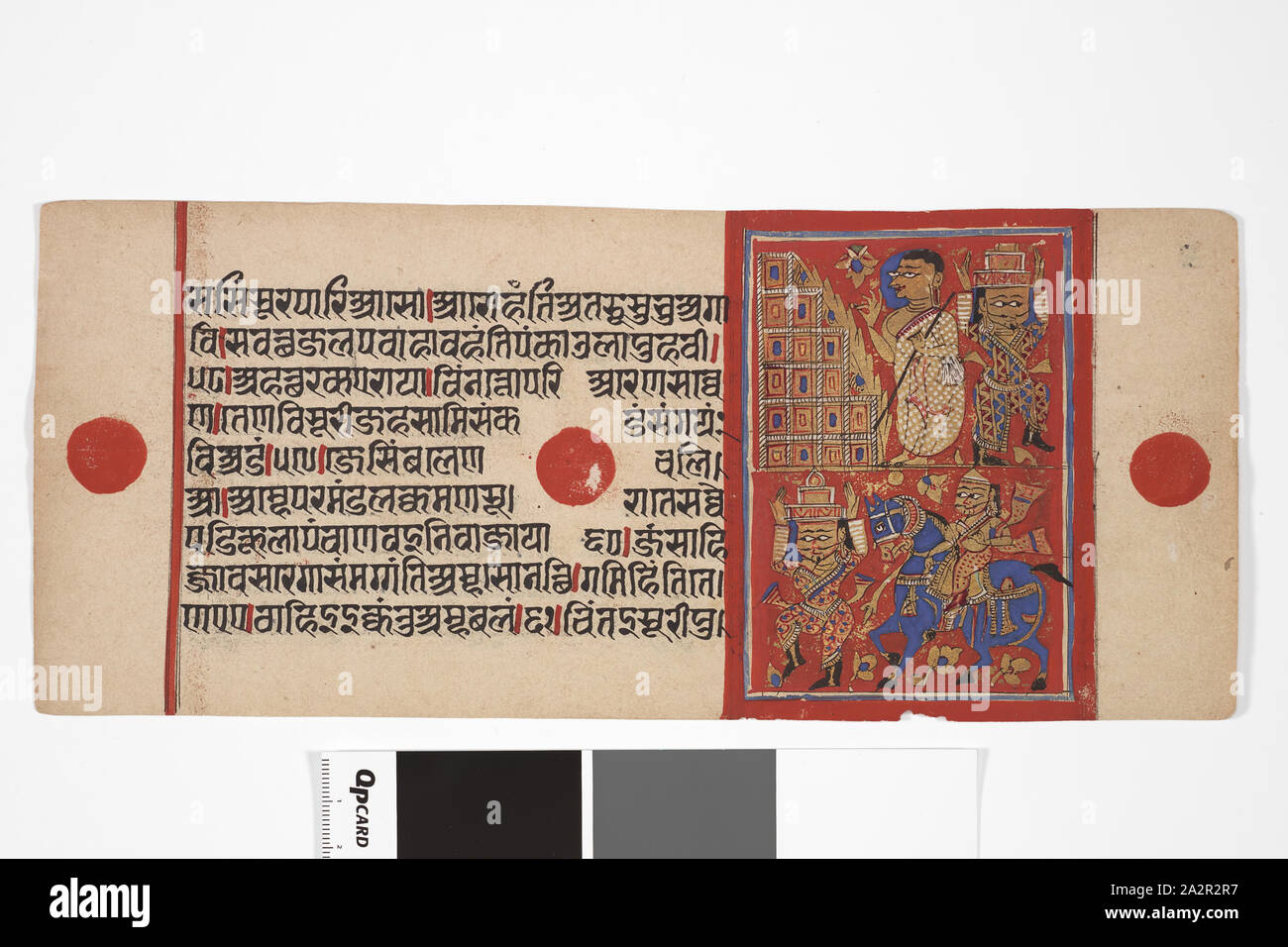 Unknown (Indian), Jain Manuscript: Kalakacarya Katha, early 15th Century, Ink, gouache and gold on paper, Miniatures: 4 3/8 x 3 1/8 in. (11.1 x 7.9 cm Stock Photo