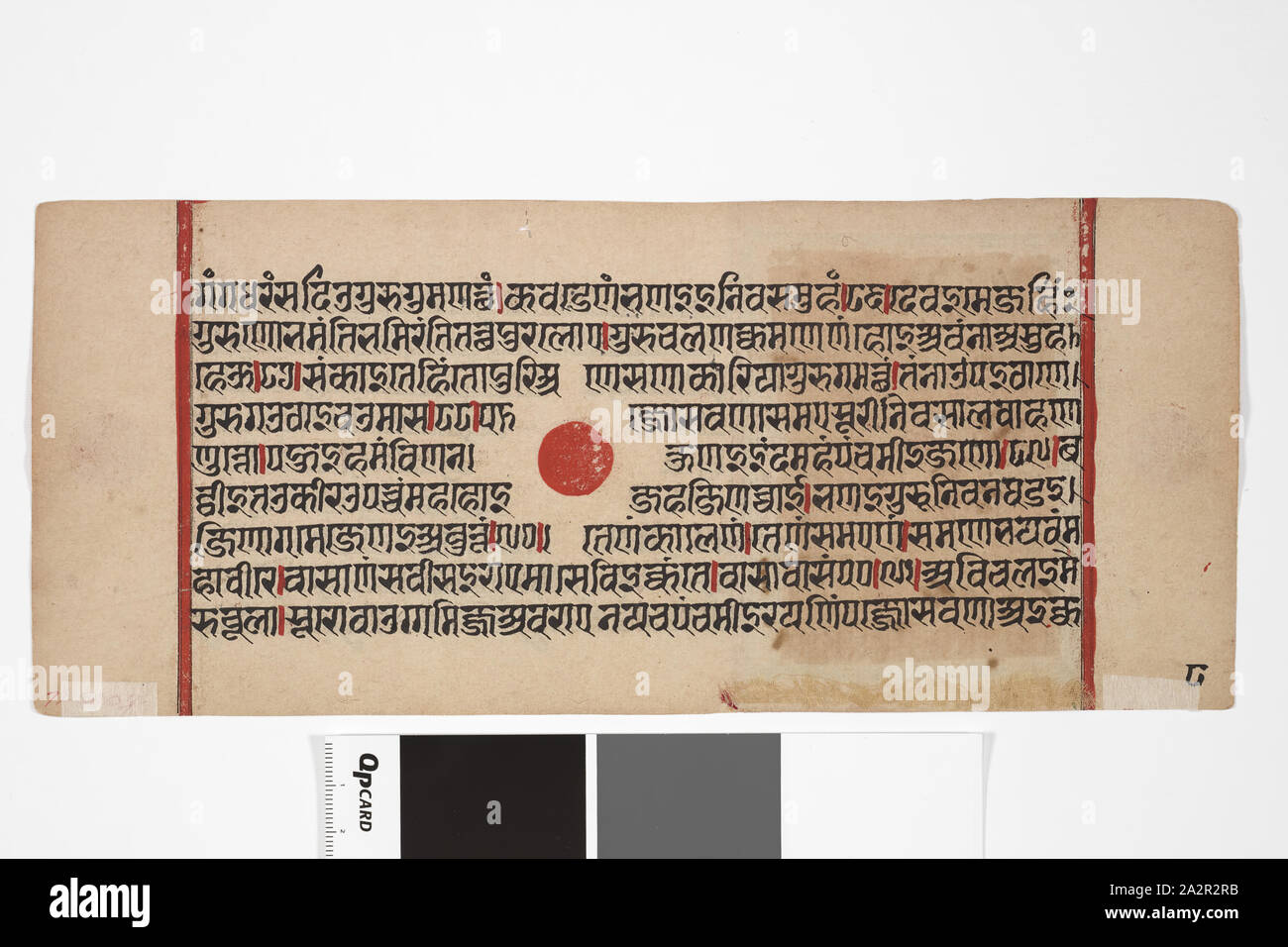Unknown (Indian), Jain Manuscript: Kalakacarya Katha, early 15th Century, Ink and gouache on paper, Miniatures: 4 3/8 x 3 1/8 in. (11.1 x 7.9 cm Stock Photo