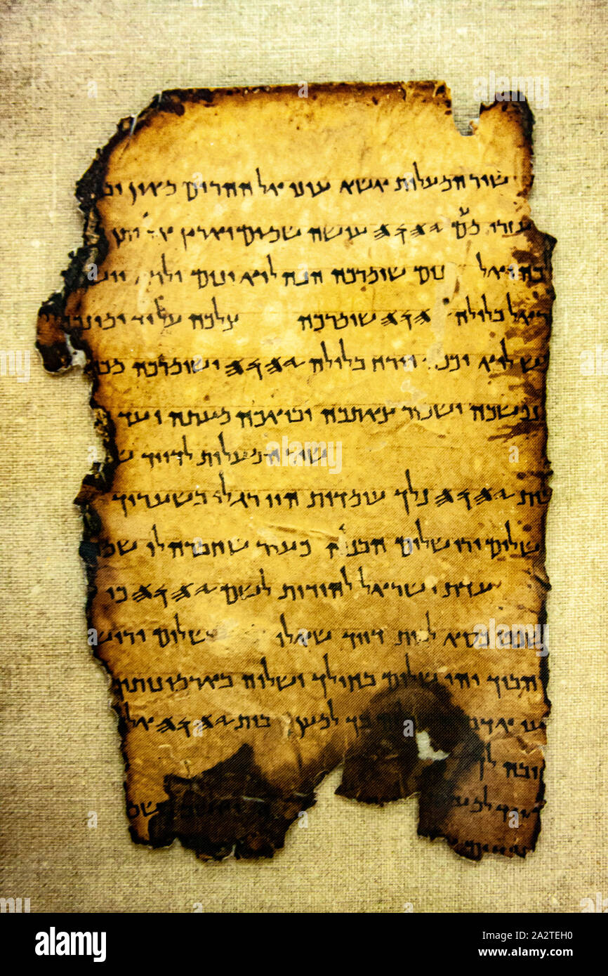 Dead Sea Scrolls in the  Shrine of the Book in the Israel Museum Jerusalem Stock Photo