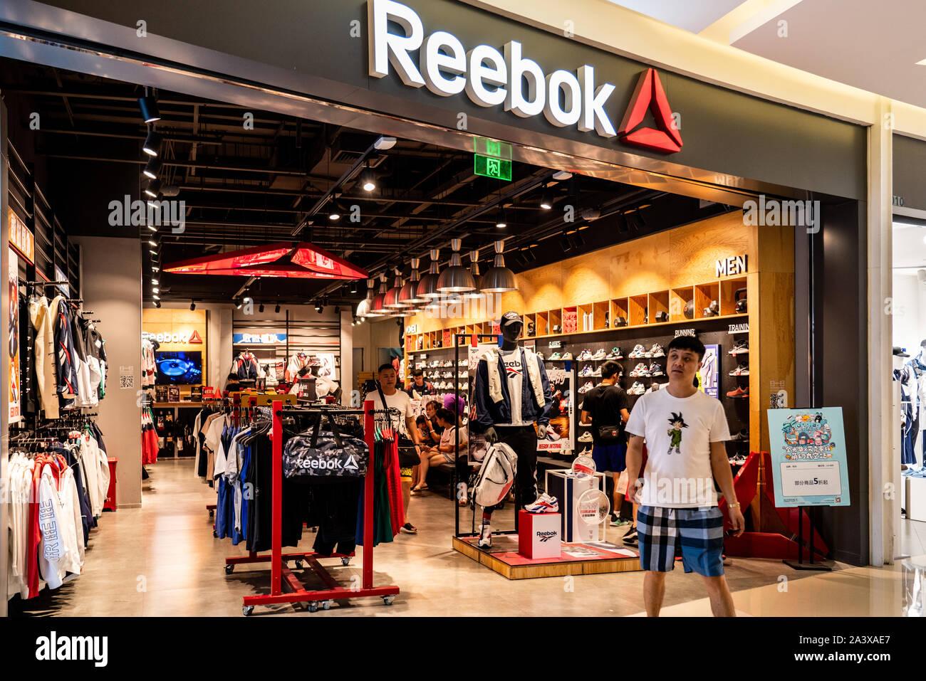 reebok factory outlet sale