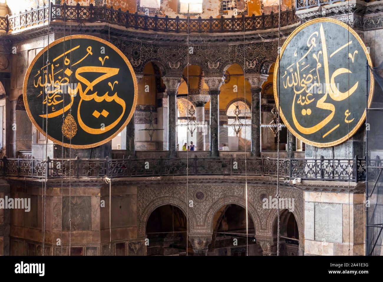 sultanahmet,istanbul,turkey-augut 3,2019.interior view from hagia sophia museum in istanbul Stock Photo