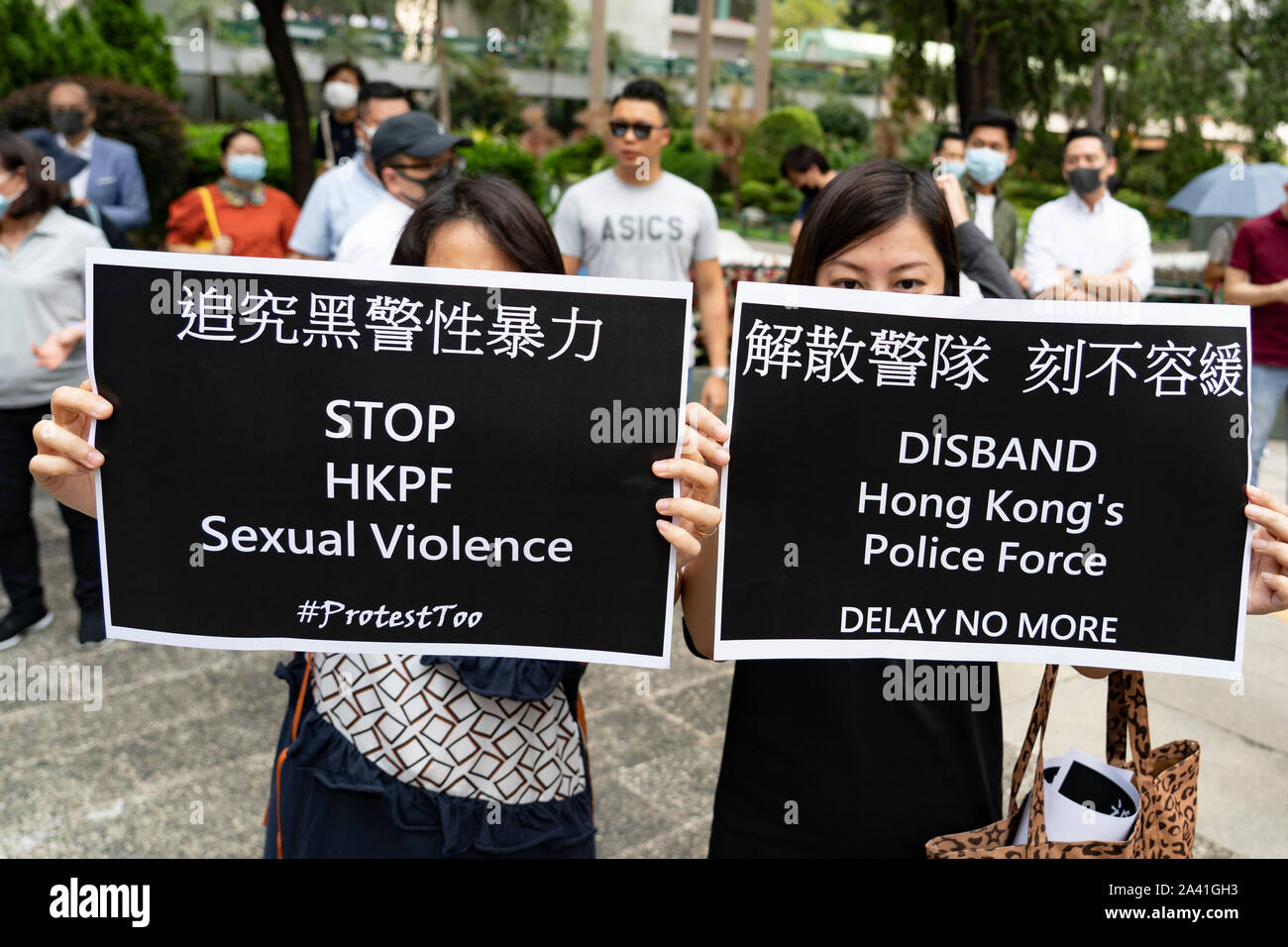 Hong Kong. 11th October 2019. Lunchtime flash mob demonstration by Pro-democracy demonstrators in Chater Square , Central District in Hong Kong. The protestors gathered to protest about treatment of those arrested by the police during Pro-democracy protests in the last 4 months. Police threatened to stop demonstration but it passed peacefully and concluded with march through city streets . Iain Masterton/Alamy Live News. Stock Photo