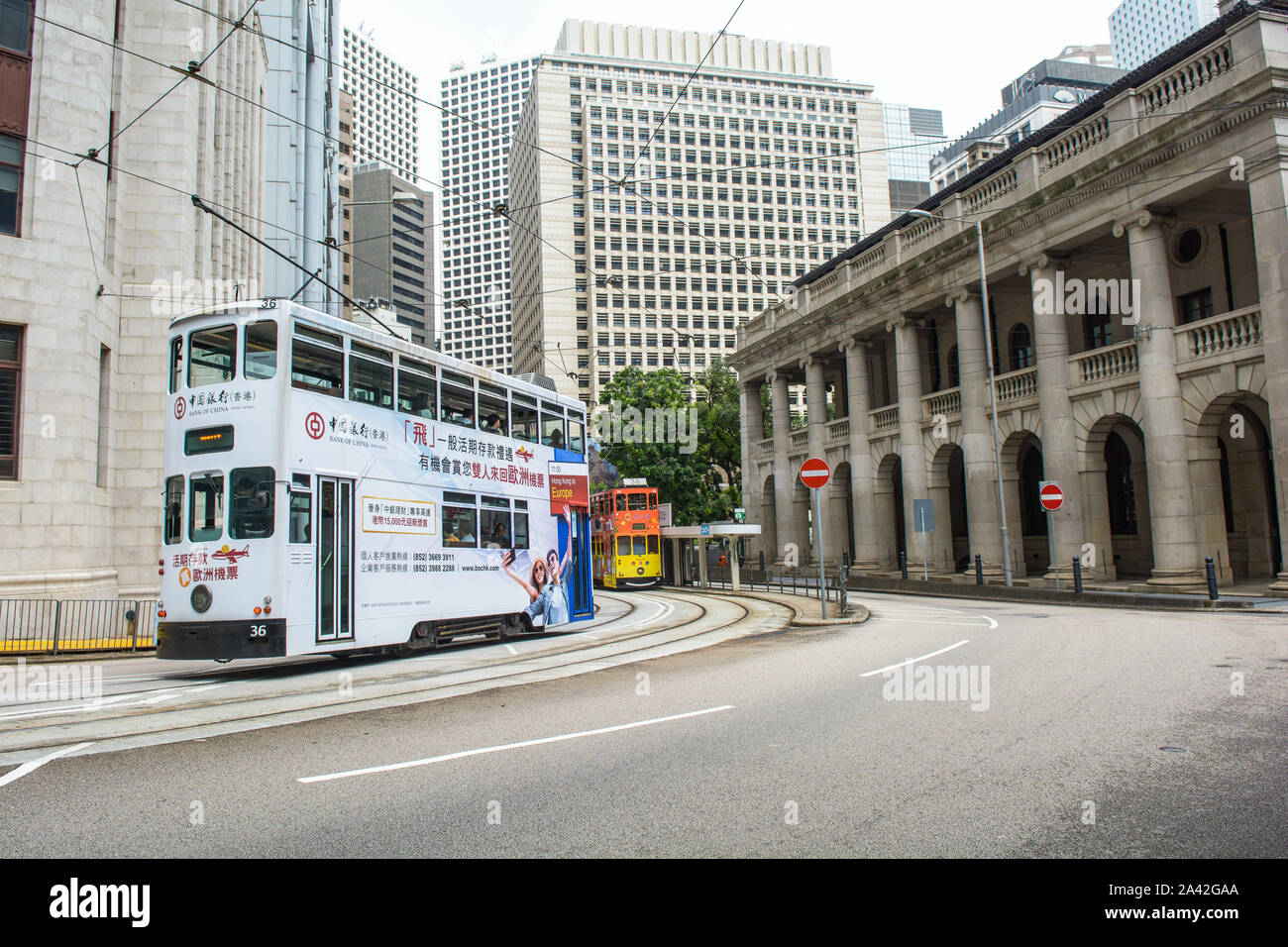 Tram passed by in Causeway Bay road, Hong Kong SAR Stock Photo