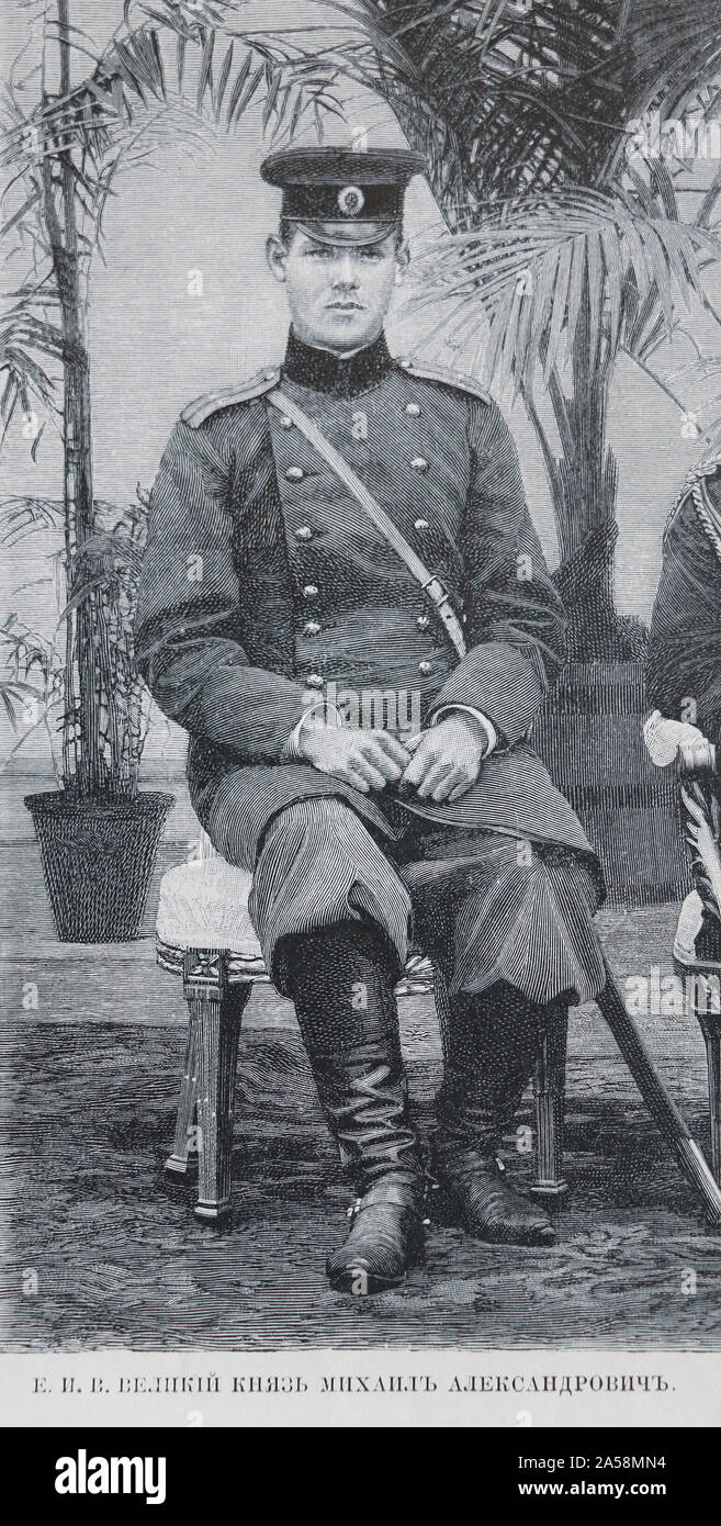 Grand Duke Michael Alexandrovich of Russia (1878-1918) in 1897. He was the youngest son and fifth child of Emperor Alexander III of Russia and youngest brother of Nicholas II. Stock Photo