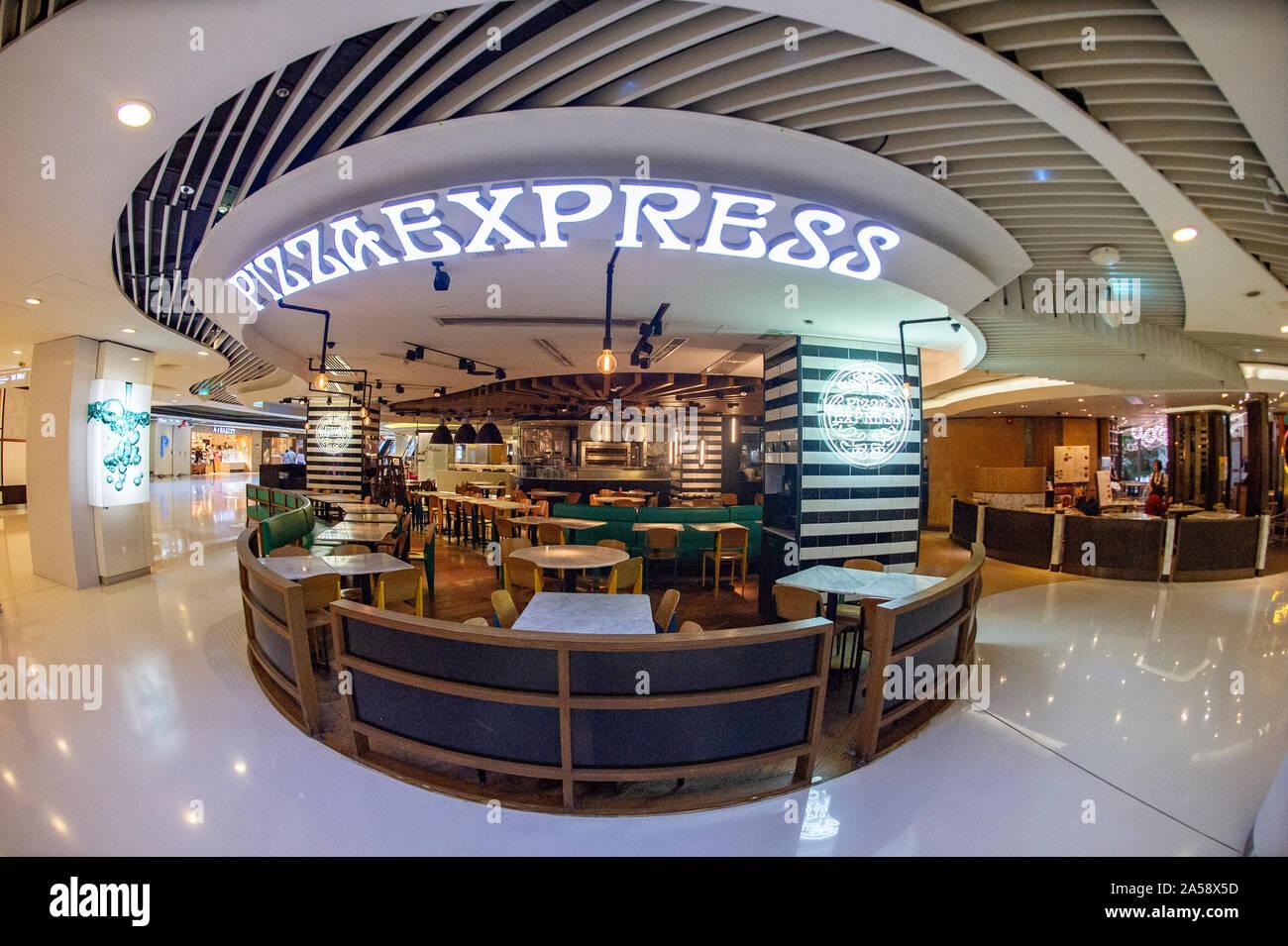 Pizza Express Restaurants Stock Photos Pizza Express