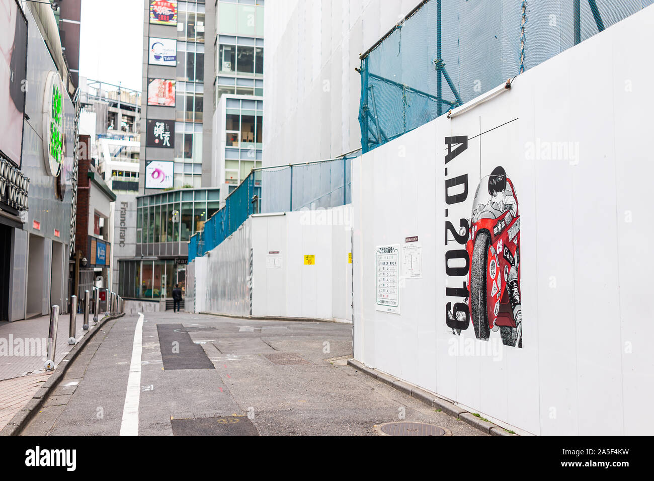 Akira Kaneda High Resolution Stock Photography And Images Alamy