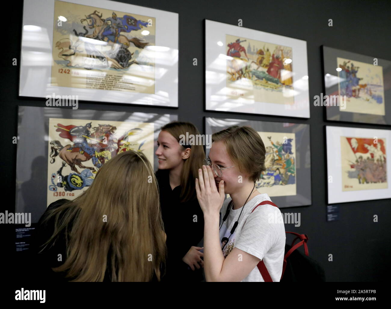 Moscow Russia October 22 2019 Visitors View An Exhibition Of