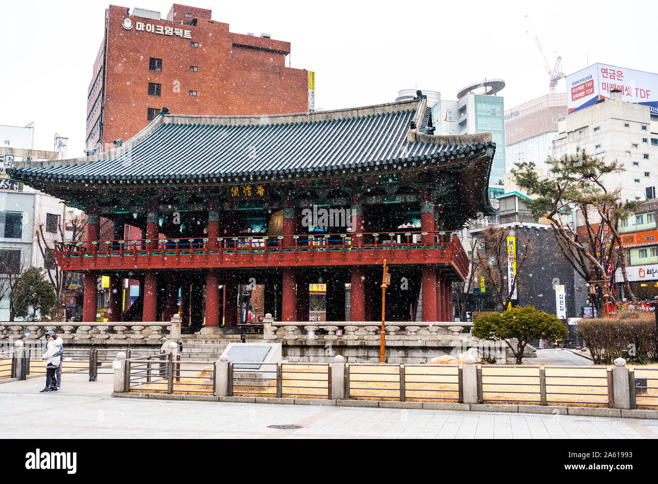 Posin-gak (Bosin-gak) in a snowy day in winter, a large bell pavilion on Jongno in Seoul, South Korea, originally constructed in 1396 but destroyed ma Stock Photo