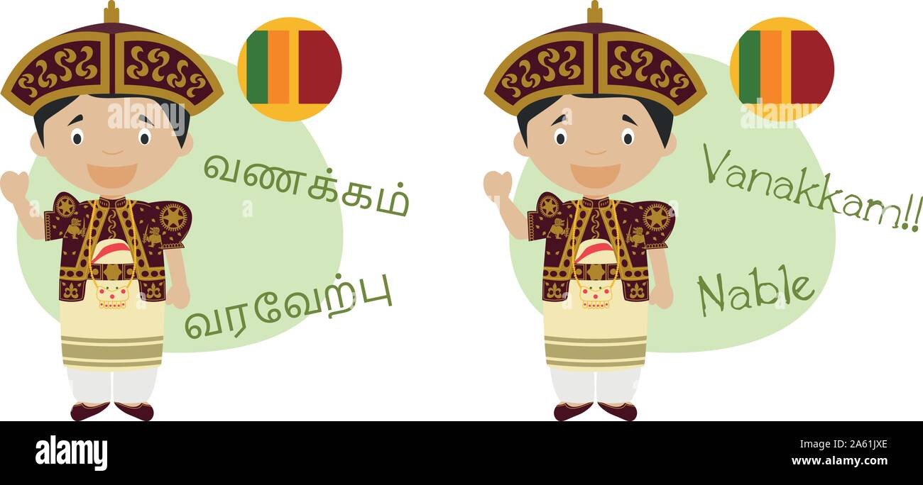 Vector Illustration Of Cartoon Characters Saying Hello And Welcome In Tamil And Its Transliteration Into Latin Alphabet Stock Vector Image Art Alamy