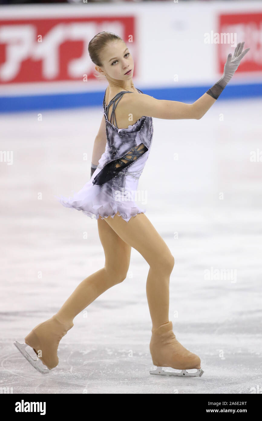 grand prix final figure skating 2020
