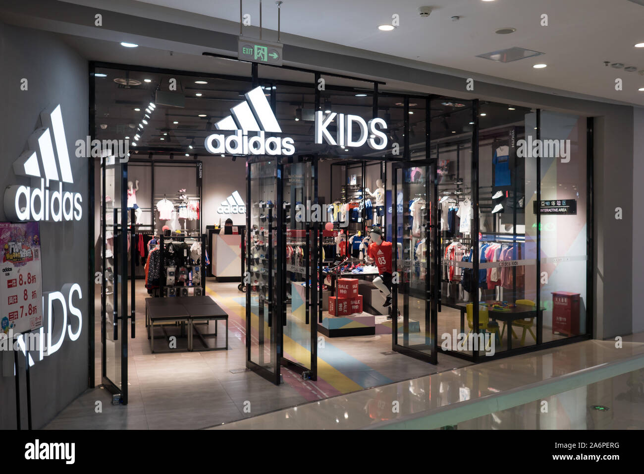 Adidas kids in chinese shopping mall