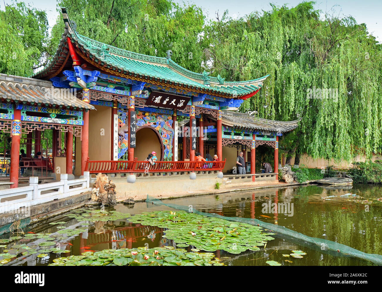 Green lake park in Kunming city, Yunnan ...