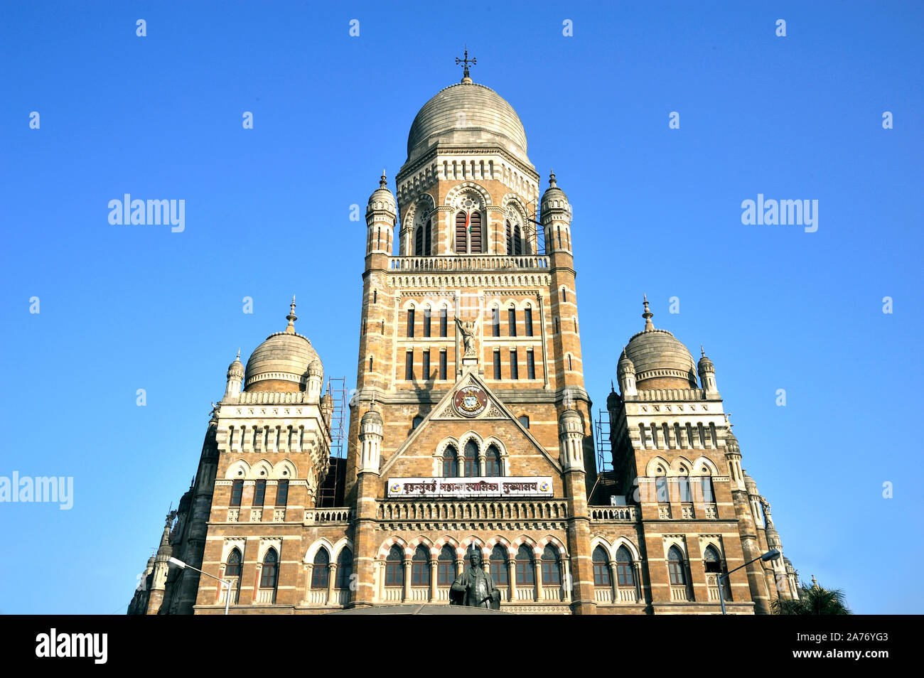 Mumbai; Maharashtra; India, Southeast Asia - 14; 2012 : Brihanmumbai Municipal Corporation(BMC) Headquarter Near Chatrapati Shivaji Terminal (C.S.T) Stock Photo