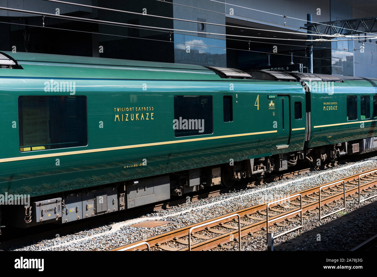 Kyoto / Japan: September 2019: The Twilight Express Mizukaze at the Kyoto main train station. A design sleeper train that is also a hotel for a superi Stock Photo