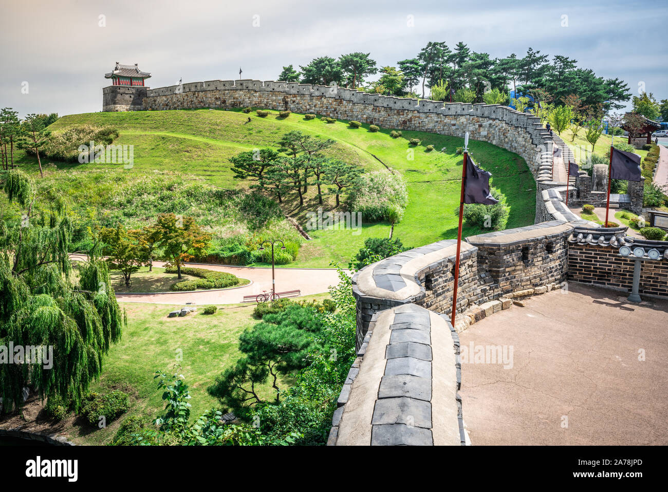 Suwon Hwaseong fortress view with fortification wall and small tower in Suwon South Korea Stock Photo