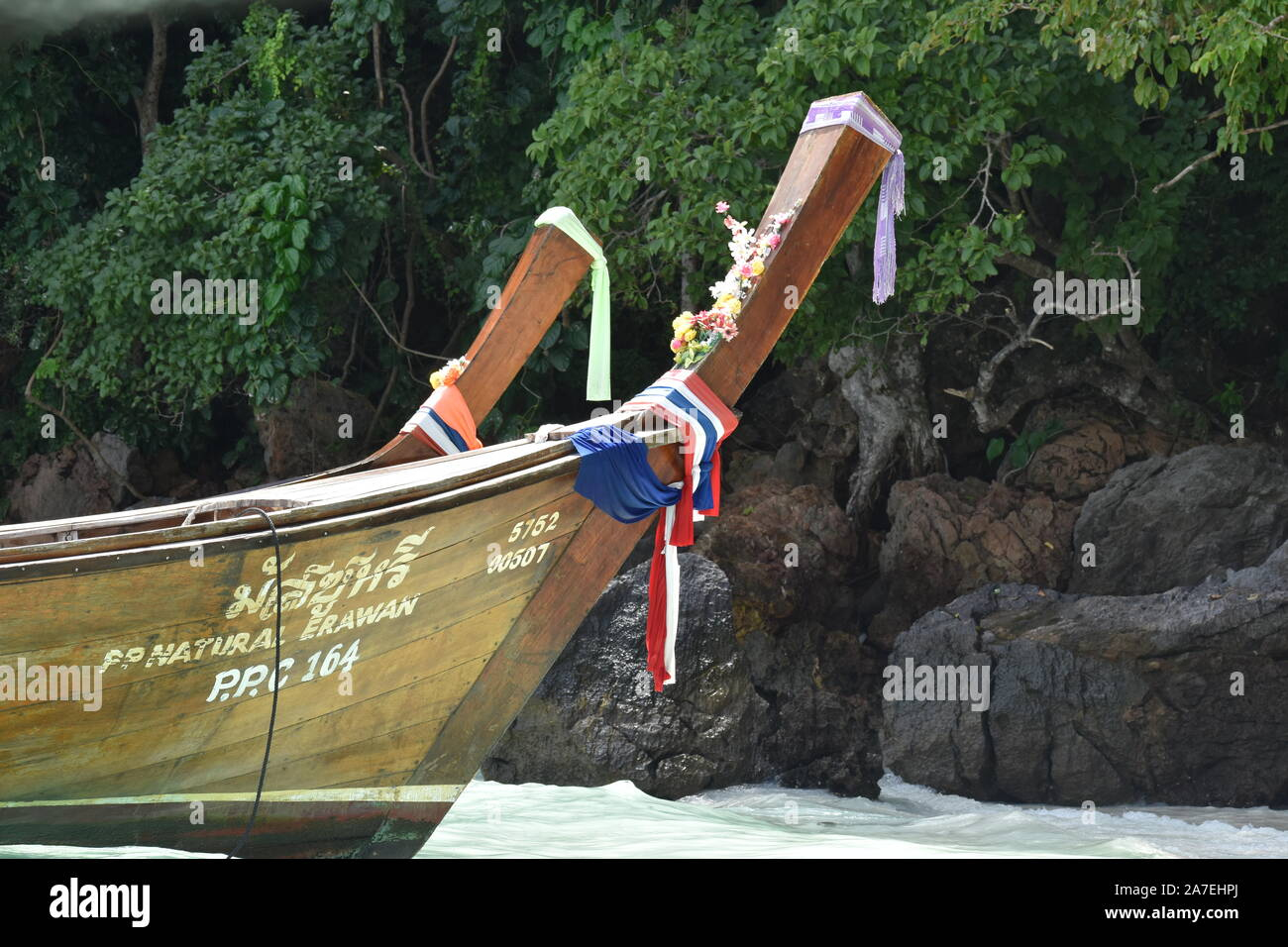 Thai longtail Stock Photo