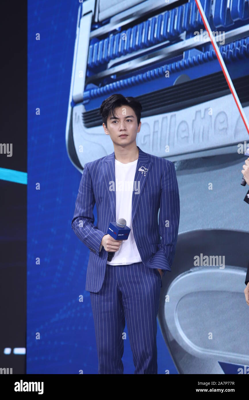 Chinese actor Chen Xiao attends a promotional event for Gillette in Shanghai, China, 5 August 2019. Stock Photo