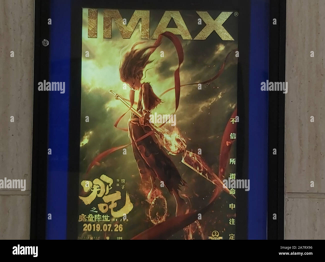 Page 2 Animated Film Poster High Resolution Stock Photography And Images Alamy