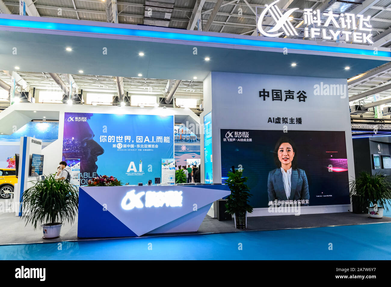 Booth of iFlytek, a Chinese information technology company, at the 12th China-Northeast Asia Expo starts in Changchun city, northeast China's Jilin pr Stock Photo