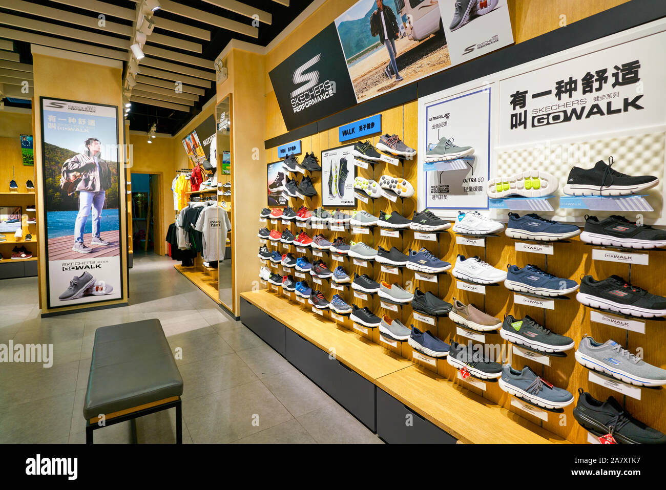 skechers outlet camarillo