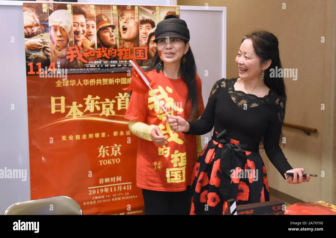 Tokyo Japan 4th Nov 2019 Audience Pose With The Poster During The Premiere Of Chinese Movie