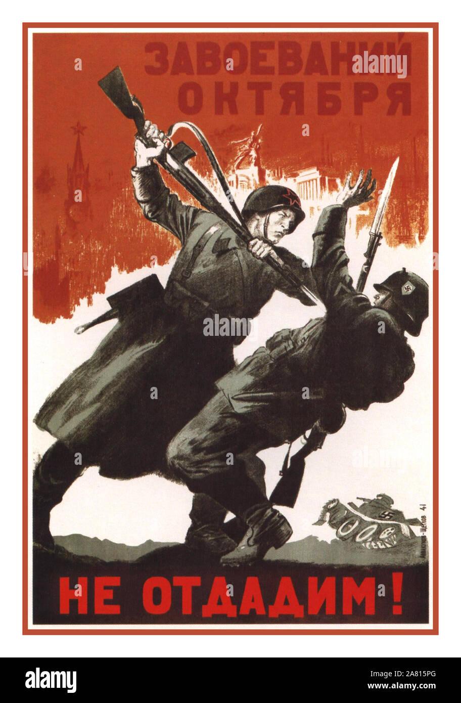 Will Replace WW2 Russian Soviet Propaganda Poster USSR Military War WWII 1941