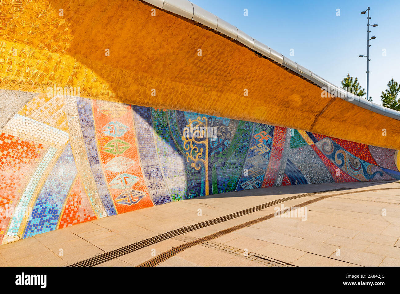 Nur-Sultan Astana Central City Tsentralnyy Gorodskoy Park View of Mosaic Art on a Sunny Blue Sky Day Stock Photo