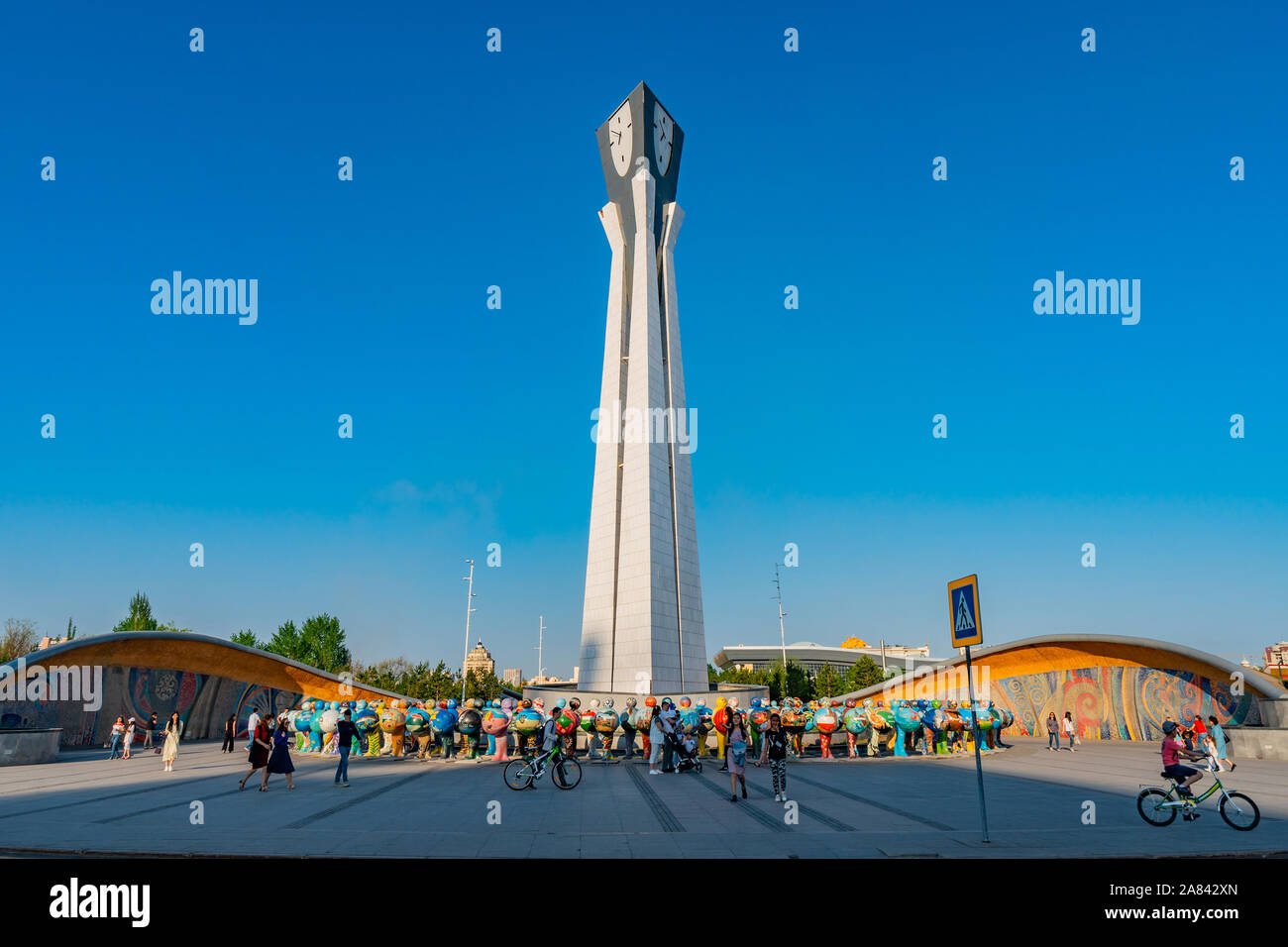 Nur-Sultan Astana Central City Tsentralnyy Gorodskoy Park View of Day of Kazakhstan Monument on a Sunny Blue Sky Day Stock Photo