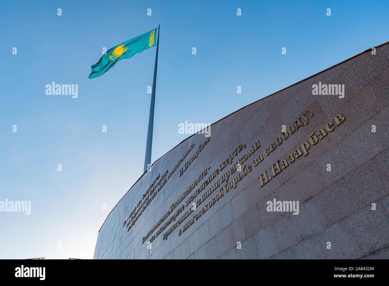 Nur-Sultan Astana Central City Tsentralnyy Gorodskoy Park View of Waving Kazakhstan Flag on a Sunny Blue Sky Day Stock Photo