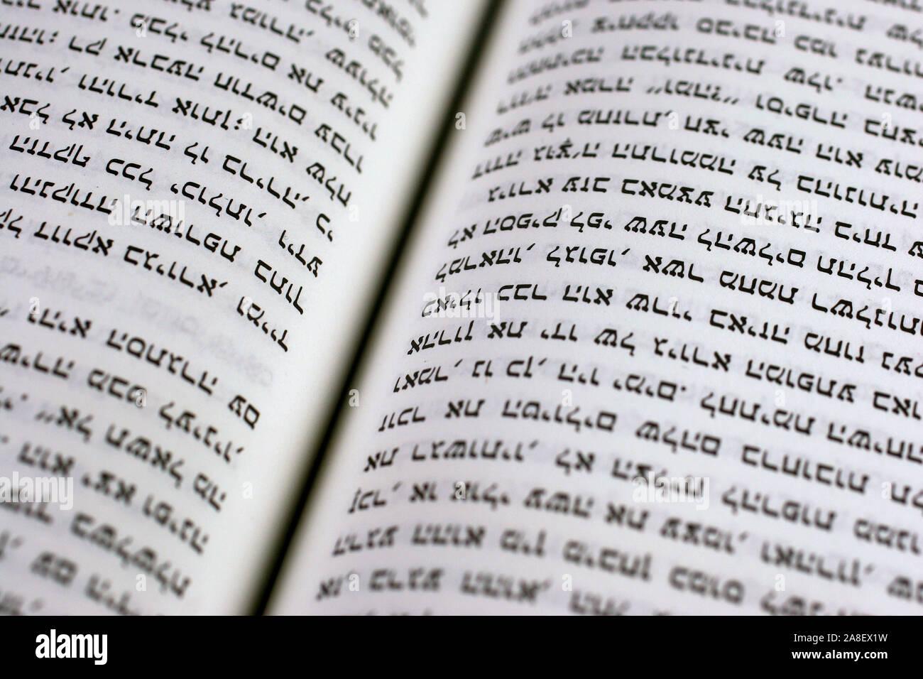 Buch in hebräischer Schrift, Stock Photo