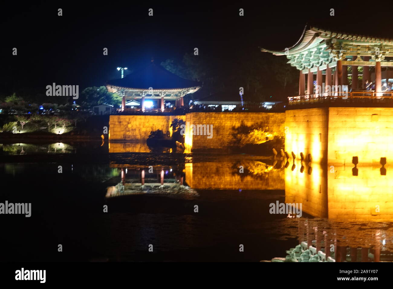 Ahn-ap-ji in Republic of Korea Stock Photo