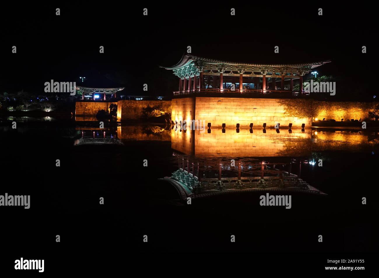 Ahn-ap-ji in Republic of Korea Stock Photo