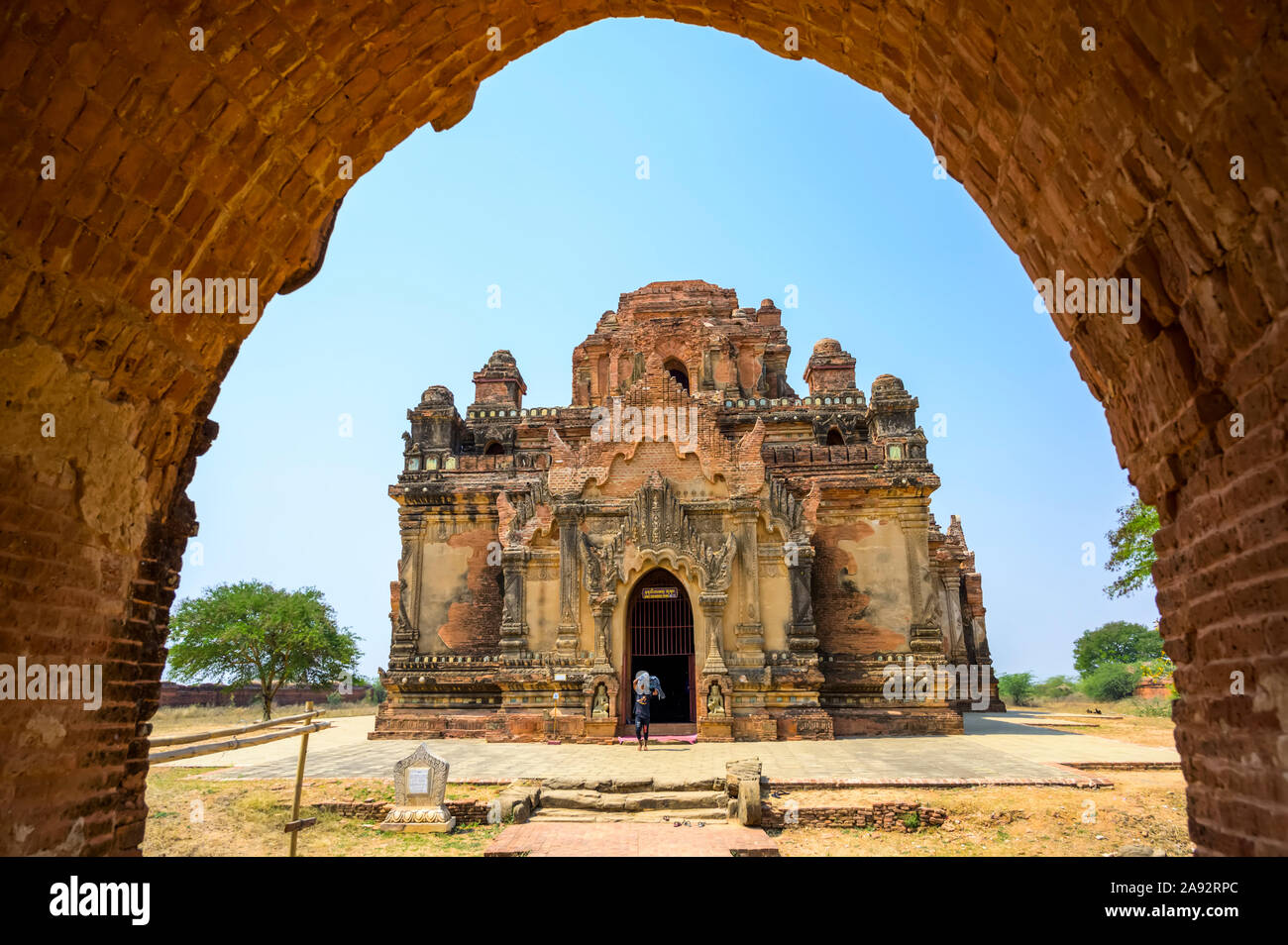 Buddhist temple; Bagan, Mandalay Region, Myanmar Stock Photo