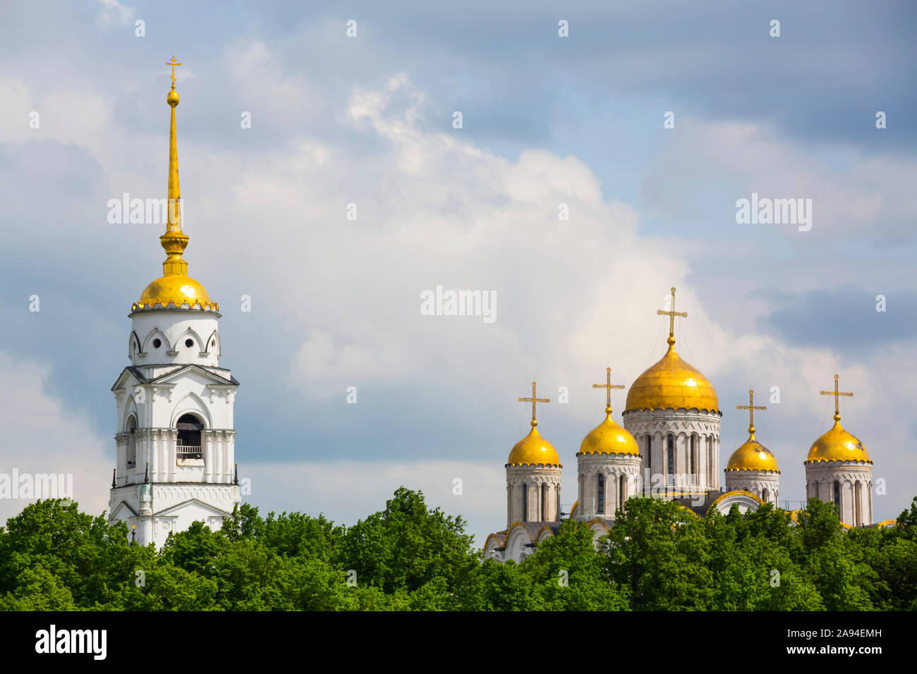 Assumption Cathedral with bell tower; Vladimir, Vladimir Oblast, Russia Stock Photo