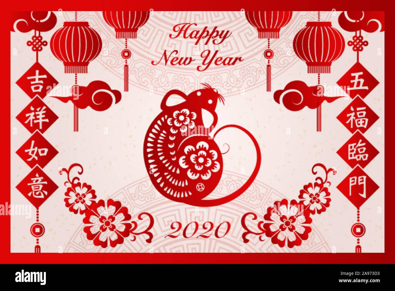 Happy Spring 2020.2020 Happy Chinese New Year Of Retro Red Traditional Frame