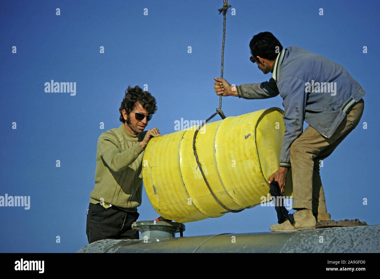 Brennendes Naturgas im Irak, Raffinerie bei Rumaila, Stock Photo