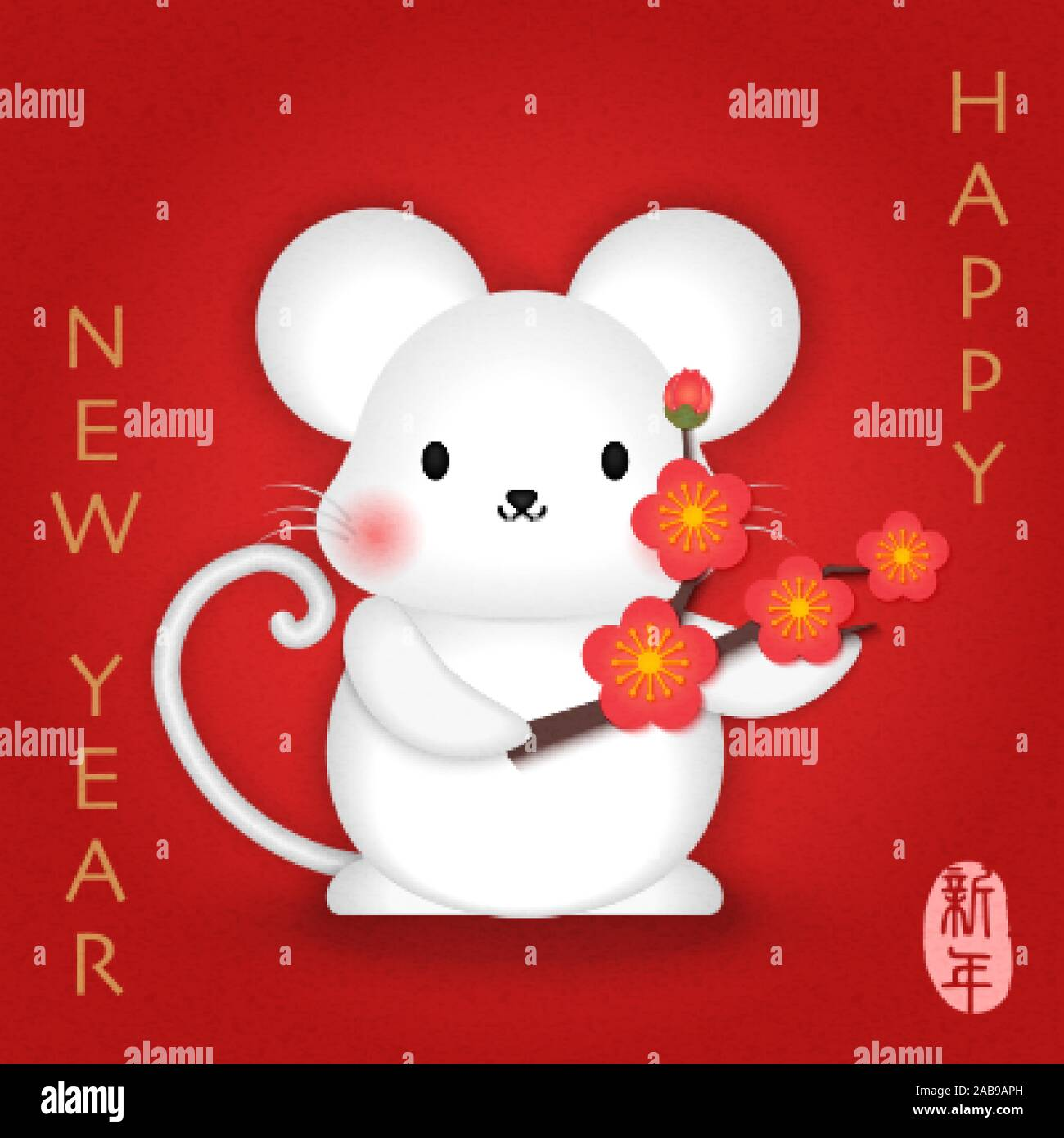 2020 Chinese New Year Of Cute Cartoon Mouse Holding Plum