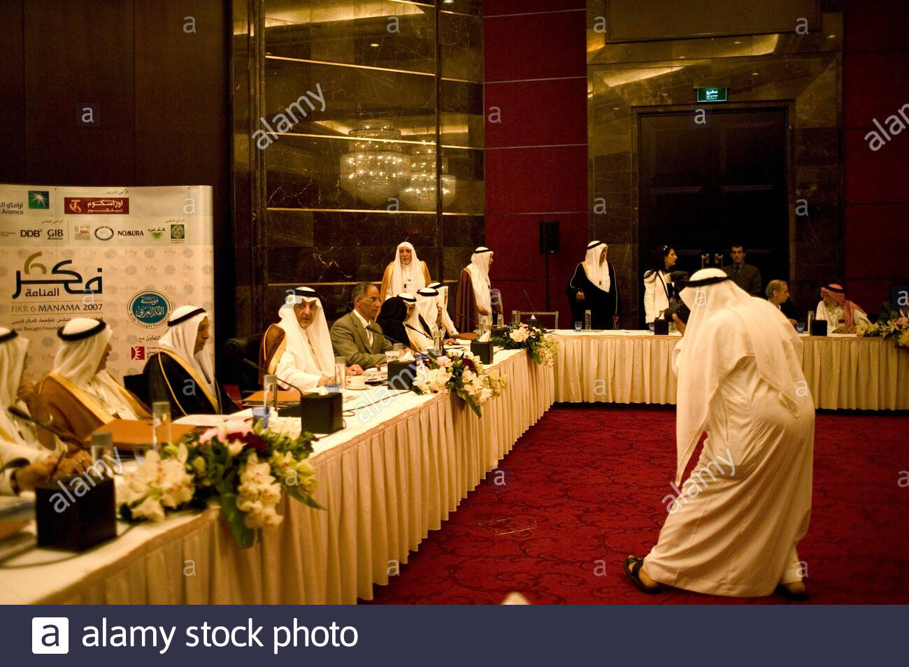 Officials and Delegates at the FIKR conference 2007 in Manama, Bahrain. Stock Photo