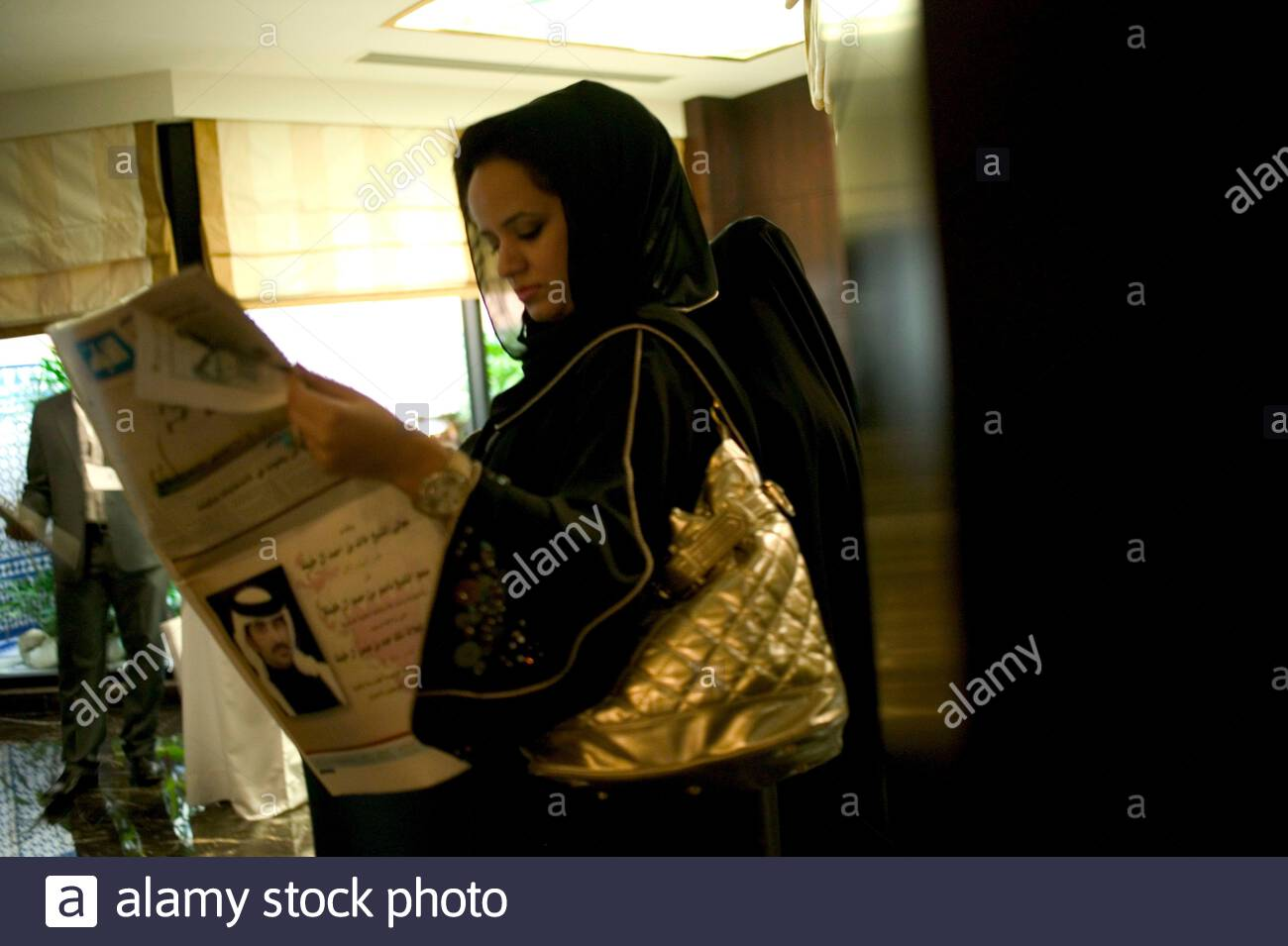 A visitor at the FIKR conference 2007 in Manama, Bahrain. Stock Photo